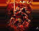 Gisaku - Spanish poster (xs thumbnail)
