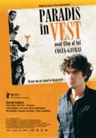 Eden à l'Ouest - Romanian Movie Poster (xs thumbnail)