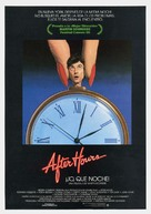 After Hours - Spanish Movie Poster (xs thumbnail)