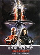 Highlander 2 - South Korean Movie Cover (xs thumbnail)