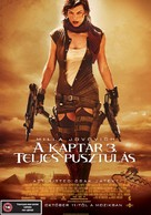 Resident Evil: Extinction - Hungarian Movie Poster (xs thumbnail)