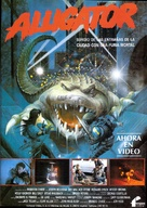 Alligator II: The Mutation - Spanish Movie Poster (xs thumbnail)