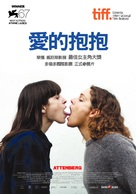 Attenberg - Taiwanese Movie Poster (xs thumbnail)