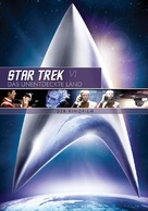 Star Trek: The Undiscovered Country - German Movie Cover (xs thumbnail)