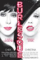 Burlesque - Philippine Movie Poster (xs thumbnail)