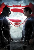 Batman v Superman: Dawn of Justice - Brazilian Movie Poster (xs thumbnail)