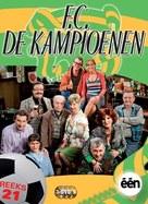 """F.C. De Kampioenen"" - Belgian DVD cover (xs thumbnail)"