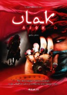 Ulak - Turkish poster (xs thumbnail)