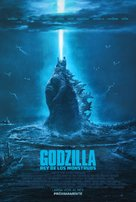 Godzilla: King of the Monsters - Spanish Movie Poster (xs thumbnail)