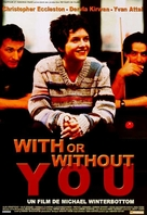 With or Without You - French Movie Poster (xs thumbnail)