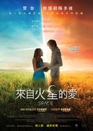 The Space Between Us - Hong Kong Movie Poster (xs thumbnail)