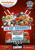 """PAW Patrol"" - French Movie Poster (xs thumbnail)"
