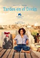 Arab Blues - Mexican Movie Poster (xs thumbnail)