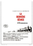 The Last Picture Show - French Movie Poster (xs thumbnail)