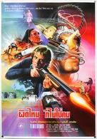 Timebomb - Thai Movie Poster (xs thumbnail)