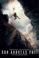 San Andreas - Turkish Movie Poster (xs thumbnail)