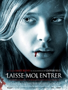 Let Me In - French Movie Poster (xs thumbnail)
