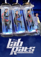 """Lab Rats"" - Brazilian Movie Poster (xs thumbnail)"