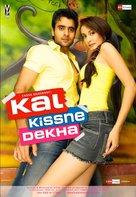 Kal Kisne Dekha - Indian Movie Poster (xs thumbnail)