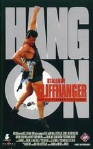 Cliffhanger - German VHS movie cover (xs thumbnail)