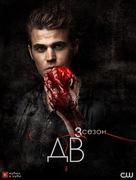 """""""The Vampire Diaries"""" - Russian Movie Poster (xs thumbnail)"""