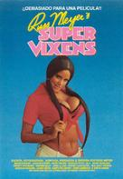Supervixens - Spanish Movie Poster (xs thumbnail)