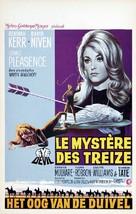 Eye of the Devil - Belgian Movie Poster (xs thumbnail)
