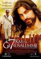 7 km da Gerusalemme - Italian poster (xs thumbnail)
