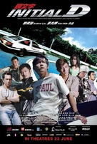 Tau man ji D - Singaporean Movie Poster (xs thumbnail)