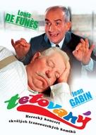 Le tatoué - Czech Movie Cover (xs thumbnail)