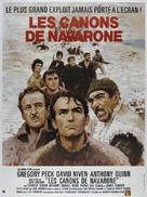 The Guns of Navarone - French Movie Poster (xs thumbnail)