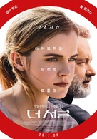 The Circle - South Korean Movie Poster (xs thumbnail)