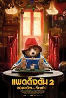 Paddington 2 - Thai Movie Poster (xs thumbnail)