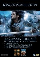 Kingdom of Heaven - Czech Movie Poster (xs thumbnail)