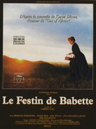 Babettes gæstebud - French Movie Poster (xs thumbnail)