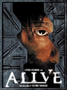 Alive - poster (xs thumbnail)