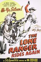 The Lone Ranger Rides Again - poster (xs thumbnail)