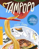Tampopo - Blu-Ray movie cover (xs thumbnail)