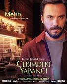 Cebimdeki Yabanci - Turkish Movie Poster (xs thumbnail)