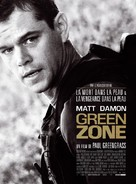 Green Zone - French Movie Poster (xs thumbnail)