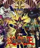 """Yûgiô"" - Movie Poster (xs thumbnail)"