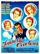 Adorables créatures - French Movie Poster (xs thumbnail)