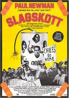 Slap Shot - Swedish Movie Poster (xs thumbnail)