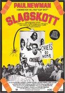 Slap Shot - Swedish Movie Poster (xs thumbnail)