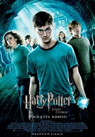 Harry Potter and the Order of the Phoenix - Polish Movie Poster (xs thumbnail)