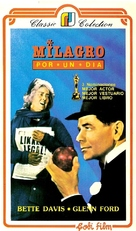 Pocketful of Miracles - Argentinian VHS cover (xs thumbnail)
