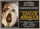 Altered States - Mexican Movie Poster (xs thumbnail)