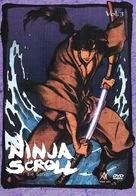 """Jûbei ninpûchô: Ryuhogyoku-hen"" - German DVD movie cover (xs thumbnail)"
