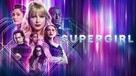 """""""Supergirl"""" - Movie Cover (xs thumbnail)"""
