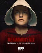 """The Handmaid's Tale"" - Spanish Movie Poster (xs thumbnail)"
